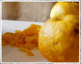 ナルトオレンジの写真